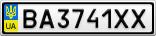 Номерной знак - BA3741XX