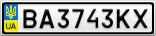 Номерной знак - BA3743KX