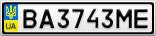Номерной знак - BA3743ME