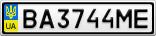 Номерной знак - BA3744ME