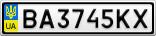 Номерной знак - BA3745KX
