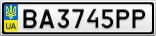Номерной знак - BA3745PP