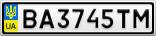 Номерной знак - BA3745TM