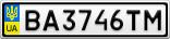 Номерной знак - BA3746TM