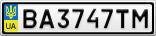 Номерной знак - BA3747TM