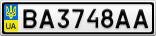 Номерной знак - BA3748AA