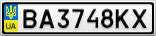 Номерной знак - BA3748KX