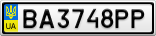Номерной знак - BA3748PP