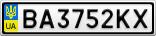 Номерной знак - BA3752KX