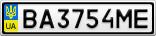 Номерной знак - BA3754ME
