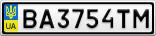 Номерной знак - BA3754TM