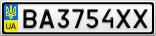 Номерной знак - BA3754XX
