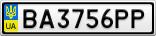 Номерной знак - BA3756PP