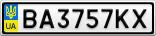 Номерной знак - BA3757KX