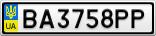 Номерной знак - BA3758PP