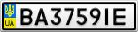 Номерной знак - BA3759IE