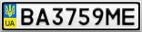 Номерной знак - BA3759ME