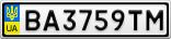 Номерной знак - BA3759TM