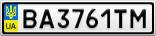 Номерной знак - BA3761TM