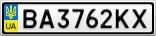 Номерной знак - BA3762KX