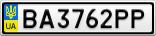 Номерной знак - BA3762PP