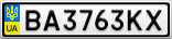 Номерной знак - BA3763KX