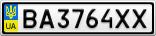 Номерной знак - BA3764XX