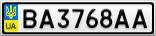 Номерной знак - BA3768AA
