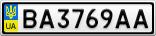 Номерной знак - BA3769AA