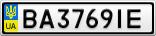 Номерной знак - BA3769IE