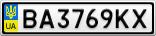 Номерной знак - BA3769KX