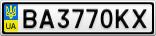 Номерной знак - BA3770KX