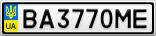 Номерной знак - BA3770ME