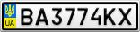 Номерной знак - BA3774KX