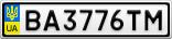 Номерной знак - BA3776TM