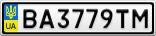 Номерной знак - BA3779TM