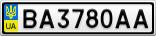 Номерной знак - BA3780AA