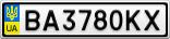 Номерной знак - BA3780KX