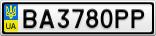 Номерной знак - BA3780PP
