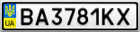 Номерной знак - BA3781KX