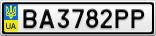 Номерной знак - BA3782PP