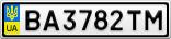 Номерной знак - BA3782TM