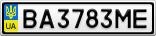 Номерной знак - BA3783ME