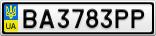 Номерной знак - BA3783PP