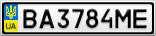 Номерной знак - BA3784ME