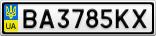 Номерной знак - BA3785KX