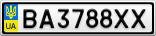 Номерной знак - BA3788XX