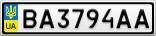 Номерной знак - BA3794AA