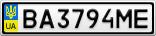 Номерной знак - BA3794ME