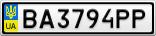 Номерной знак - BA3794PP